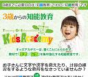 平均IQ145.7点 TOEキッズアカデミー(対象年齢3~8歳)